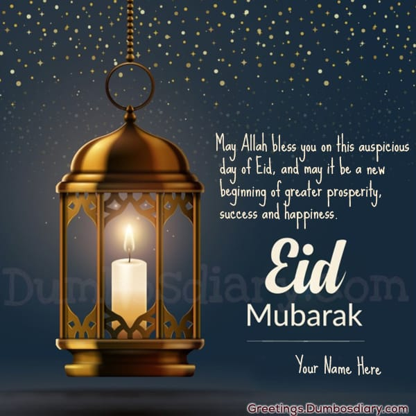 Eid candle wishes